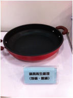 proimages/teflon-coating-bake-ware-17.jpg