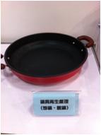 proimages/teflon-coating-bake-ware-17.jpg