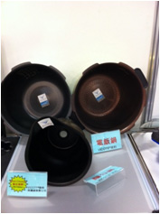 proimages/teflon-coating-bake-ware-18.jpg